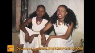 Eritrea - Elsa Kidane - Swnwano  - New Eritrean Music 2014