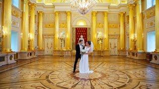 Свадьба в музее-заповеднике Царицыно 19 июля 2013