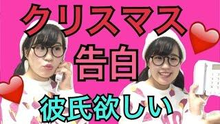 みやみゆリアル双子です。チャンネル登録よろしくお願いします!! ミッ...