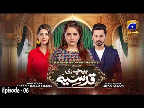 Download Bechari Qudsia - Episode 06 - 24th July 2021 - HAR PAL GEO