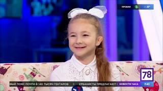 Телеканал 78/Прямой эфир/Россия 2035/Интервью/Василиса Непочатых