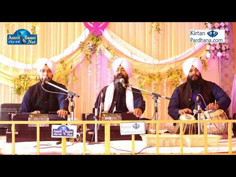 Bhai Gurdeep Singh Ji Sri Ganga Nagar Wale Hazri 1 || Jaipur 11Feb2018