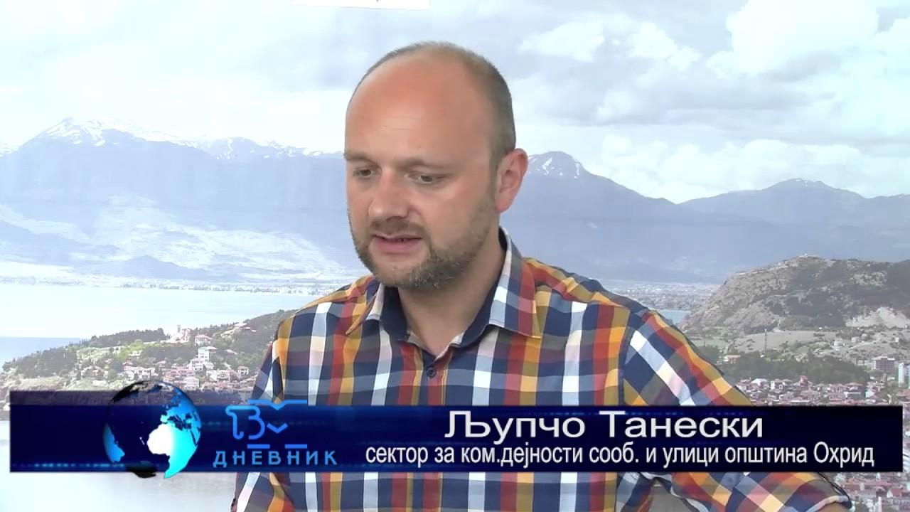 ТВМ Дневник  24.06.2017