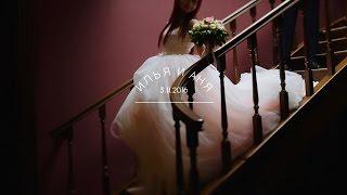 Илья ♥ Анна \\ свадебная видеосъемка: Краснодар, Сочи
