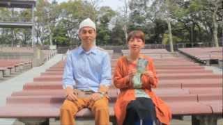 ハンバートハンバート大好き展@タンバリンギャラリー 4/2(tue)〜4/7(s...