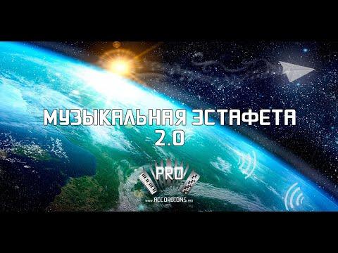 """Вл.Золотарёв """"Соната №2"""""""
