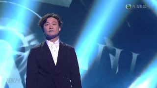 【HD】Eason Chan 陳奕迅 - 無條件 - 萬眾同心公益金 2015