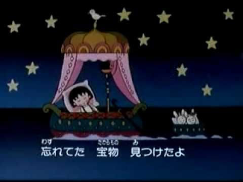 Chibi Maruko Chan  1990  Opening theme ...