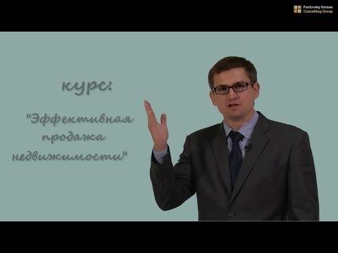 Видео Доходы от реализации в бухгалтерии
