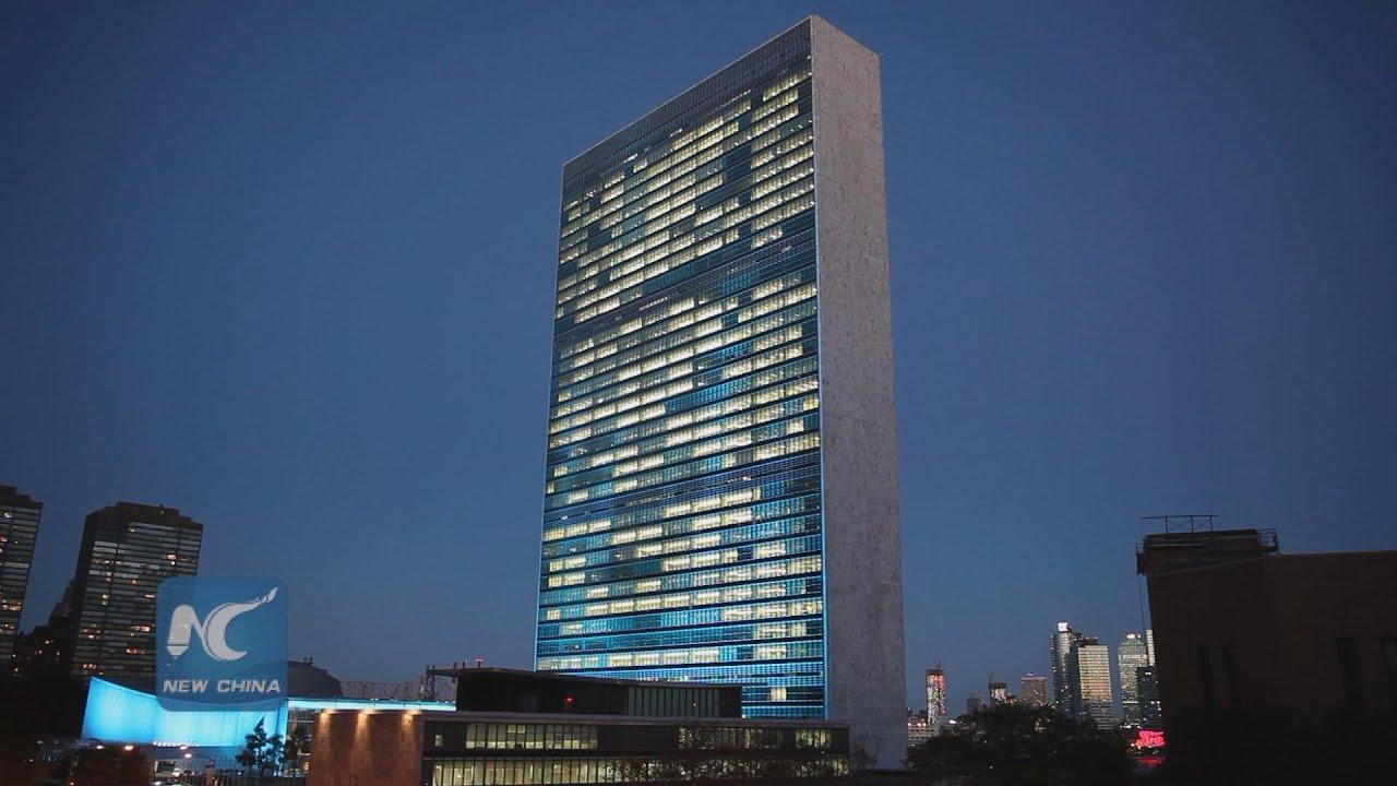 マンハッタンにある国連本部ビル