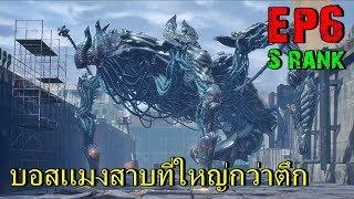 BGZ - Devil May Cry 5 EP#6 ลุยบอสเเมลงสาบยักษ์ Boss Gilgamesh