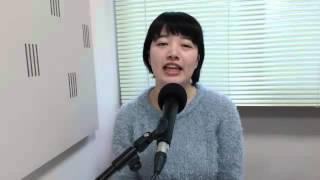 新人女優が頑張ってますので応援お願いします! 「成田佳恵の声優道」で...