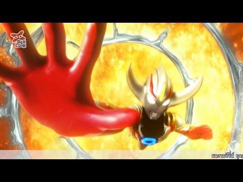 อุลตร้าแมน ออร์บ ตอนที่ 7 l Ultraman Orb Ep.7