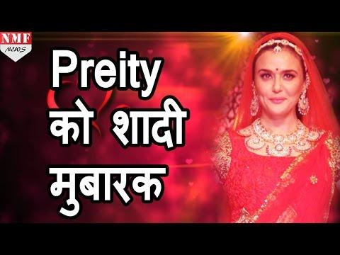 preity Zinta बंधी शादी के बंधन में ,अपने से छोटे Gene Goodenough संग साथ फेरे