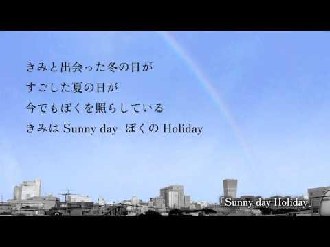 松任谷由実 - Sunny Day Holiday(from「日本の恋と、ユーミンと。」)
