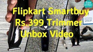 Flipkart Smartbuy Cordless Trimmer - Unbox Video - தமிழ் | Tech Cookies