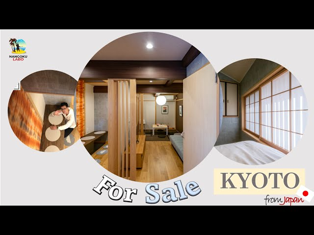 【Property for sale】Graceful Kyoto House Tour Japanese houses in the past and present