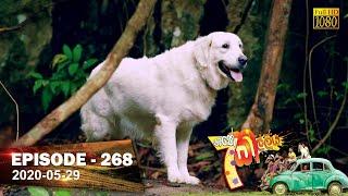 Hathe Kalliya | Episode 268 | 2020-05-29 Thumbnail