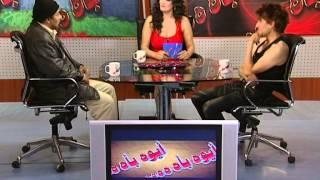sama el masry aywa baa rabaaa 4 4 سما المصرى أيوه بأه رابعة