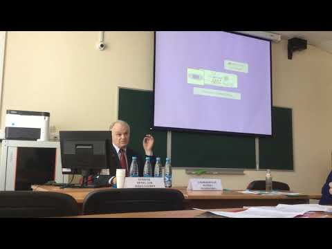 видео: Бобков В.Н. Распределение граждан России по уровню жизни