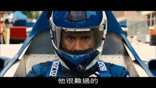 #086【谷阿莫】9分鐘看完9部漫威復仇者聯盟系列電影 (復聯2前) thumbnail