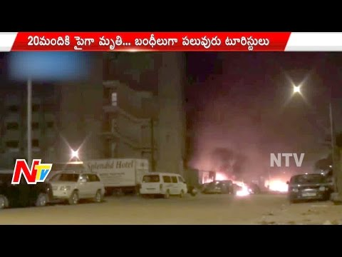 Bomb Explosion in Burkina Faso Capital || 20 PassedAway at Hotel & Cafe || NTV