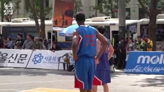제 1회 서울 광화문 길거리 농구대회 4강 1경기 CJ드림스 vs LB POLICE 풀경기