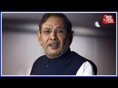Aaj Subha: JD(U)'s Sharad Yadav Says Honour Of Vote More Important Than Honour Of Daughter