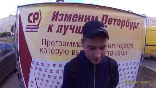 Фрунзенский р-н. Наркомания, алкоголизм
