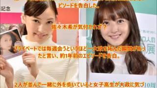佐々木希、大政絢に嫉妬した過去とは? 引用元 http://mdpr.jp/news/det...