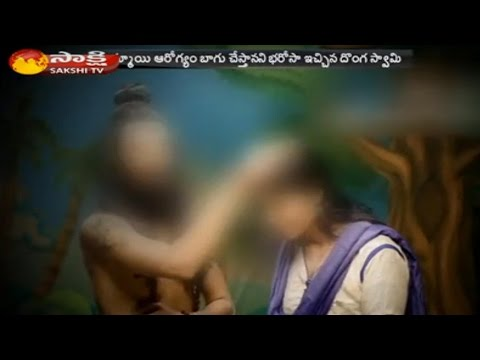 Fake Baba Hulchul In Medak District || Cheats Family - Watch Exclusive