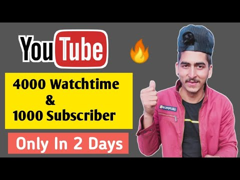 How To Complete 4000 Hours & 1000 Subscriber In 2 Days 🔥