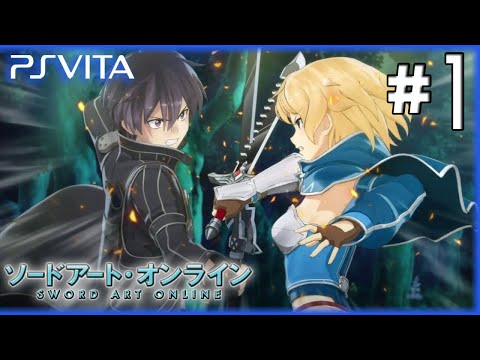 sword-art-online-hollow-fragment---welcome-to-aincrad---e.1