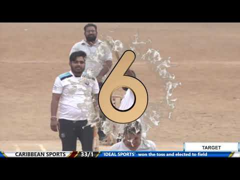 Ideal Sports VS Caribbean Sports GM TROPHY 2018 | BHIWANDI