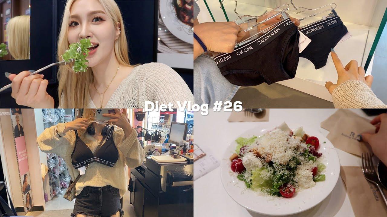 EN)Diet Vlog #26🥙바디프로필 의상 사러 가로수길 간 날! (벨리불리 마켓 공지)