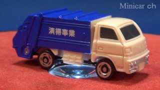 三菱ふそう キャンター清掃車 ポケットトミカ Part3 ポケットロングトミカ登場編