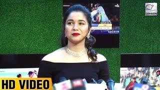 Sachin Tendulkar's Beautiful Daughter Sara Gets Emotional At Sachin's Movie Premiere | LehrenTV