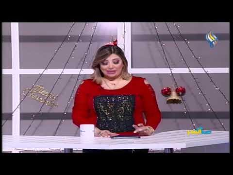 Photo of حظك اليوم وتوقعات الأبراج ليوم الأحد 22 12 2019 – حظك اليوم