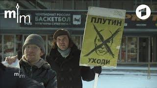Russland wählt (1): Wahl-Boykott in Irkutsk