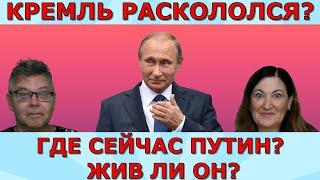 Уберут ли Путина из власти Госпереворот осенью будет Идеальная пара 324
