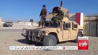 LEMAR News 22 December 2017 / د لمر خبرونه ۱۳۹۶ د مرغومي ۰۱