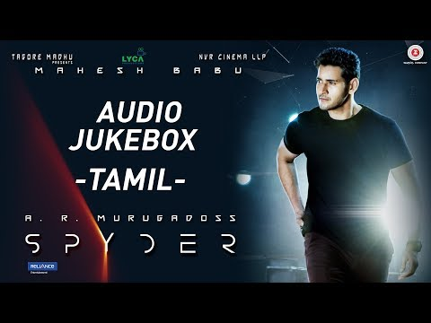 Spyder (Tamil) - Full Album Audio Jukebox | Mahesh Babu | AR Murugadoss | Harris Jayaraj