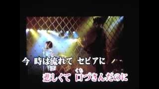 カラオケで歌いました REBECCA レベッカ Friends フレンズ cover カバー.