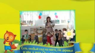 Игра основной вид деятельности детей младшего дошкольного возраста