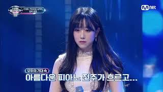 فتاة كورية صوتها روعة و جمالها أروع اذهلت فرقة التي اختارها
