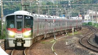 4K 山陽本線 白市駅 227系 S09+A39+A? 8両編成 1507M