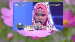 Fatimah Zahratunnisa pemenang lomba amatir dunia di jepang Blue Bird