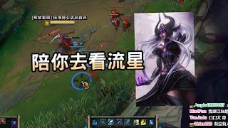 六嘆精華 LOL歌詞接龍 2015/06/04