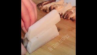 표고버섯무밥 l 건강식 l 전기밥솥요리 #10