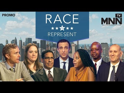 Race To Represent 2018: NY State Assembly District 74 Candidate Debate (Promo)
